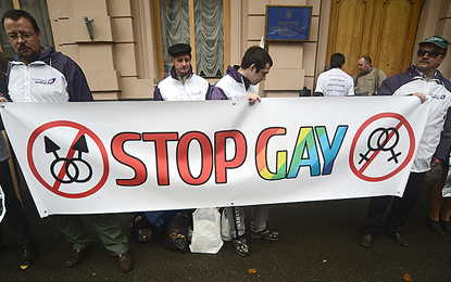 Mass anti gay action in kiev
